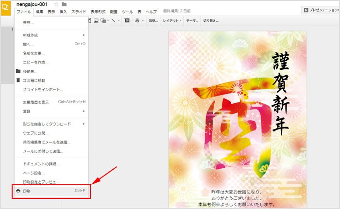 how-print-01