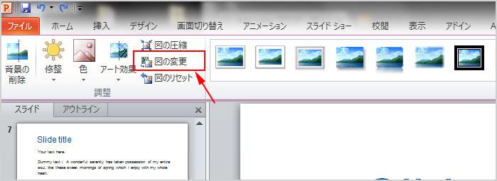 change-image-03