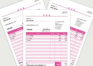 ピンク色の見積書・請求書・納品書