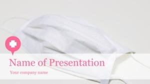 花粉・ウィルス対策マスクのプレゼンテーション